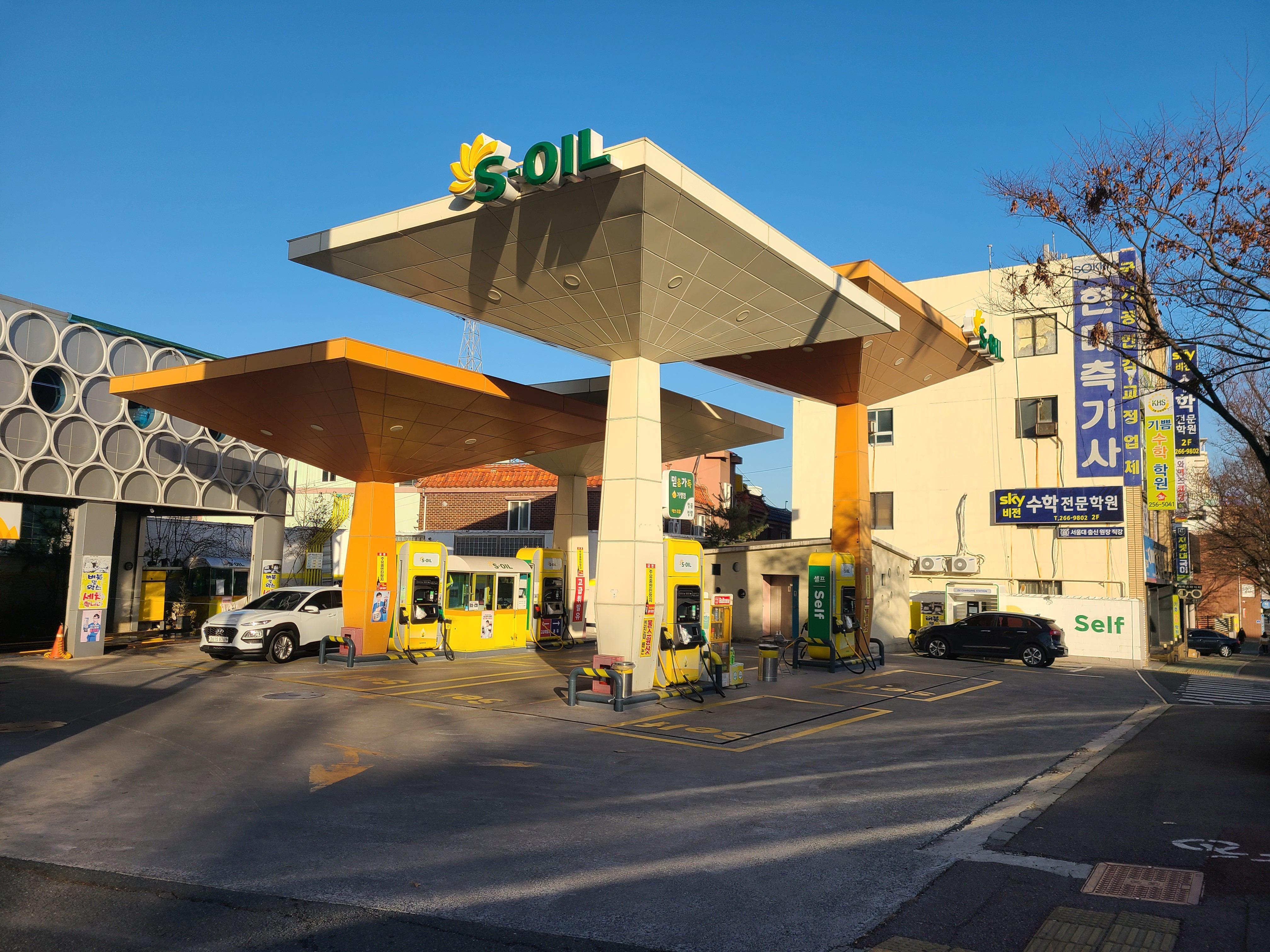 S-OIL 문수로 주유소 (울산)