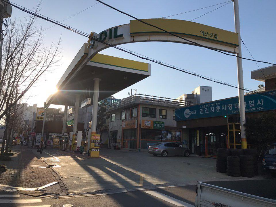 S-OIL 유명 주유소 (울산)